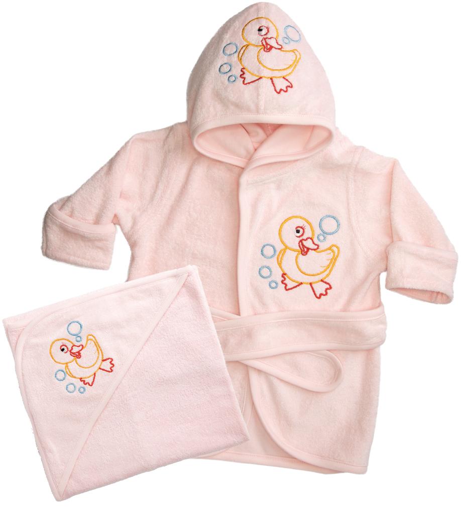 Funko Organic Baby Bath Set - Hooded Towels and Hooded Bathrobe Girl Newborn/Infant/Baby