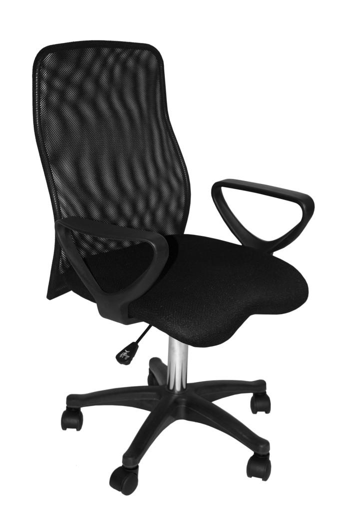 Offex Comfort Mesh Executive Desk Chair Black
